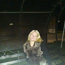 Елена, 29 лет, Рославль