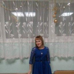 Вероника, 29 лет, Нижний Тагил