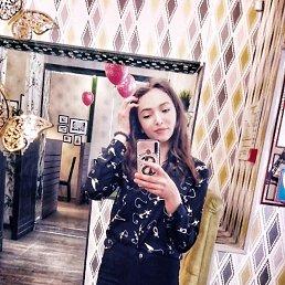 Анастасия, 19 лет, Аша