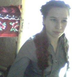 Карина, 19 лет, Горно-Алтайск
