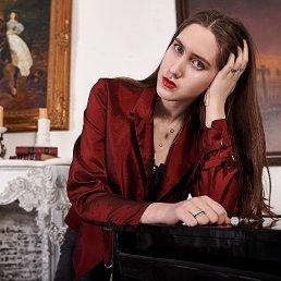 Анастасия, 17 лет, Киров