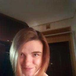 Юляша, 25 лет, Киев