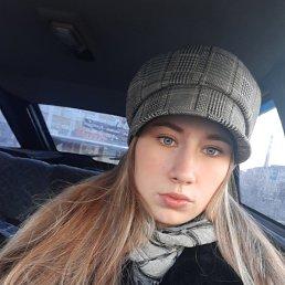 Валерия, 19 лет, Челябинск