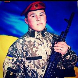 Дима, 18 лет, Измаил