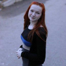 Даша, 28 лет, Брянск