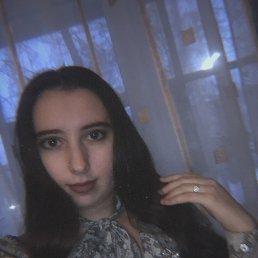 Евгения, 21 год, Рязань