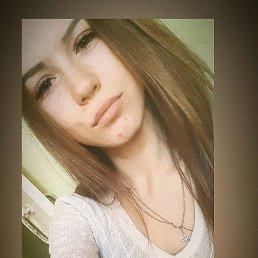 Наталья, Белгород, 19 лет