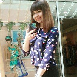 Александра, 23 года, Самара