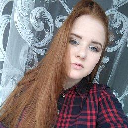 Марина, 19 лет, Киров