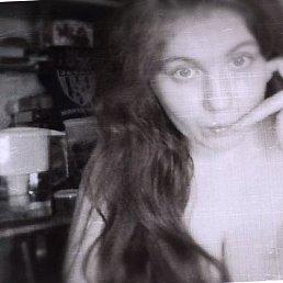 Альбина, 25 лет, Кемерово