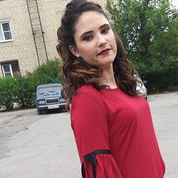 Виктория, 21 год, Челябинск
