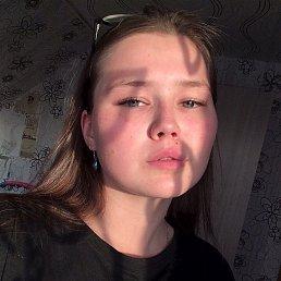 Анастасия, 20 лет, Курск