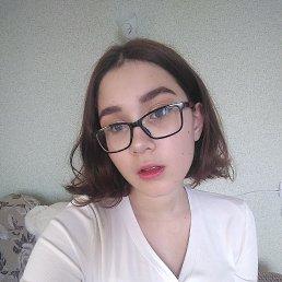 Аделия, 17 лет, Елабуга