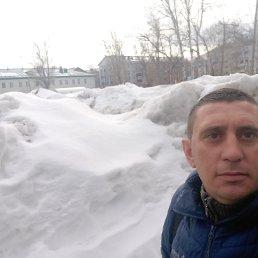 Артур, 38 лет, Владивосток