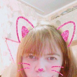 Екатерина, Улан-Удэ, 29 лет