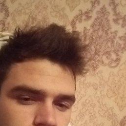 Виталий, 19 лет, Пугачев