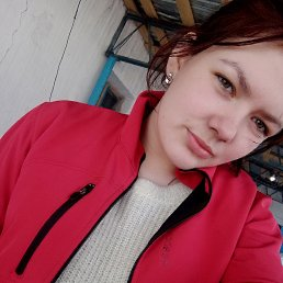 Яна, 17 лет, Горняк