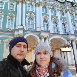 Алёна, 28 лет, Кострома