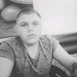 Сергей, 23 года, Горький