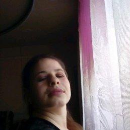 Королина, 25 лет, Серов