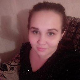 Ольга, 29 лет, Архангельск