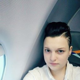 Мария, 20 лет, Брянск
