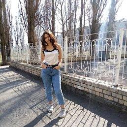 Анастасия, Ставрополь, 17 лет