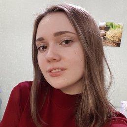 Катя, 16 лет, Киров
