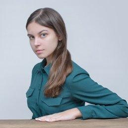 Анна, 20 лет, Одинцово