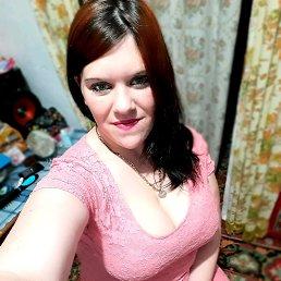 Галина, 24 года, Кривой Рог