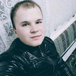 Василий, Чебоксары, 23 года
