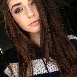 Алина, 18 лет, Новосиль