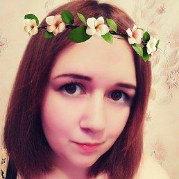 Ксения, Томск, 21 год