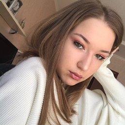 Алина, Калининград, 16 лет