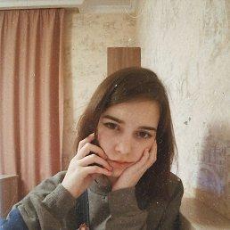 Вика, 20 лет, Челябинск