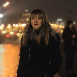 Алёна, 20 лет, Луганск