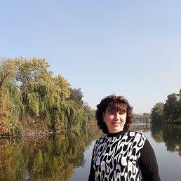 Людмила, 60 лет, Кривой Рог