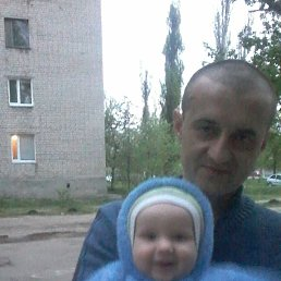 Вова, 39 лет, Павлоград