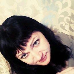 Ксюха, 35 лет, Никополь