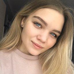 Ирина, Брянск, 20 лет
