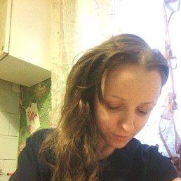 Ирина, 28 лет, Якутск