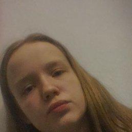 Вика, Новокузнецк, 18 лет