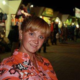 Анастасия, Набережные Челны, 39 лет