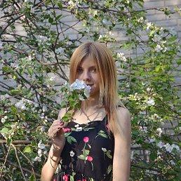 Анастасия, 20 лет, Ногинск