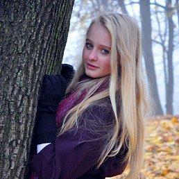 Анастасия, 20 лет, Калининград