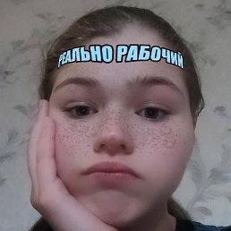 Ксюша Гы, Пермь, 17 лет