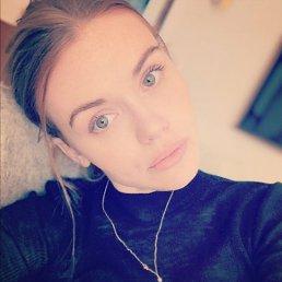 Алиса, 20 лет, Екатеринбург