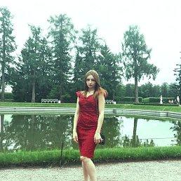 Зинаида, 21 год, Санкт-Петербург