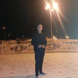 Максим, 24 года, Тюмень