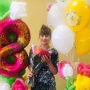 Фото Екатерина, Астрахань, 23 года - добавлено 23 апреля 2020